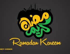 #41 for RAMADAN MUBARAK GREETING FOR SOCIAL MEDIA + 1080p HD TV by zouhairgfx
