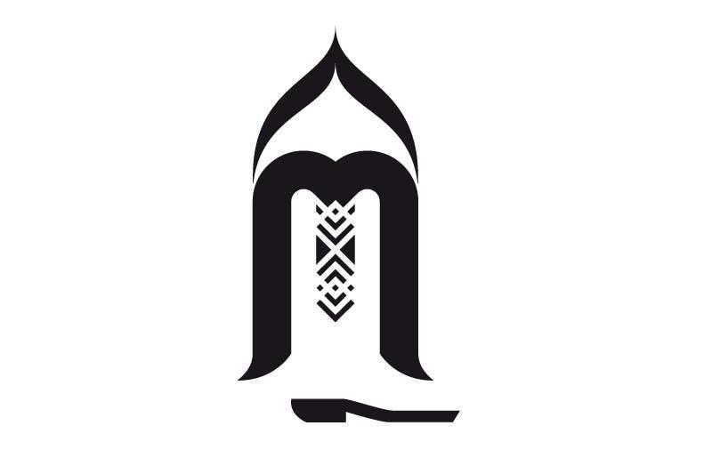 Konkurrenceindlæg #                                        300                                      for                                         Intelligent Iconic Logo Design for Moro Boots