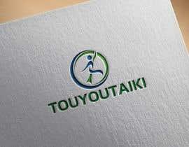 Nro 20 kilpailuun logo design our company käyttäjältä bdcreativework