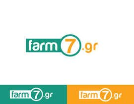 #15 for Design a Logo for site farm7.gr af alexandracol