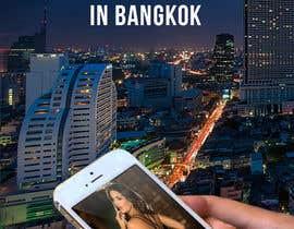 zhoocka tarafından Need a book cover / Home page of website için no 12