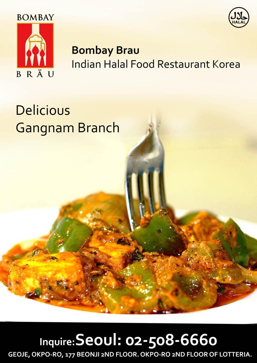 Design a banner for indian restaurant freelancer for Afghan cuisine sugar land menu