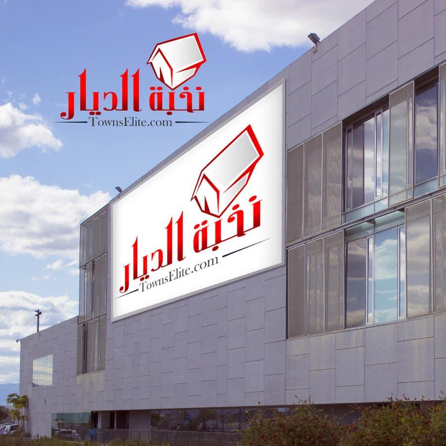 Penyertaan Peraduan #                                        29                                      untuk                                         Logo Design Arabic