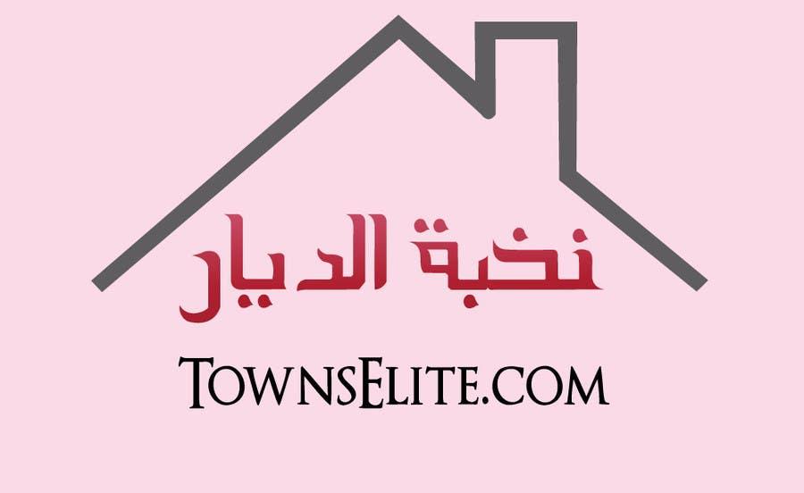 Penyertaan Peraduan #                                        7                                      untuk                                         Logo Design Arabic