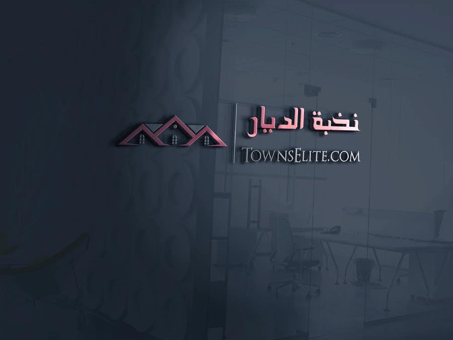 Penyertaan Peraduan #                                        26                                      untuk                                         Logo Design Arabic