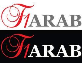 #12 para Design a Logo for a new blog por pearlstone95