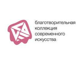 #81 для Разработка логотипа от nailyakarimova