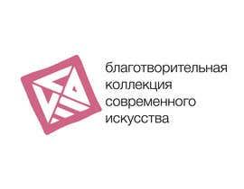 #82 для Разработка логотипа от nailyakarimova
