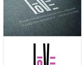 #70 для Разработка логотипа от Bodyan0202