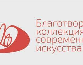 #74 для Разработка логотипа от B1sher