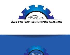 Nro 14 kilpailuun Design a shop logo! käyttäjältä blueeyes00099