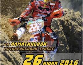 Nro 8 kilpailuun Разработка постера для приглашения на соревнования по мотокроссу käyttäjältä Orion6546