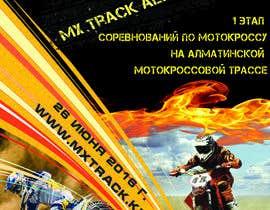 Nro 15 kilpailuun Разработка постера для приглашения на соревнования по мотокроссу käyttäjältä moskovtes