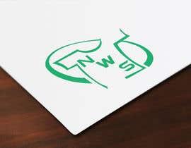 wastidesign786 tarafından Design a Logo için no 17