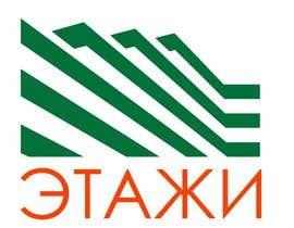 Nro 86 kilpailuun Разработка логотипа строительной компанииработка логотипа käyttäjältä balvenye