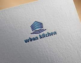 Nro 10 kilpailuun Design a Logo for a kitchen design company käyttäjältä achisw