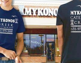 #39 for Design a T-Shirt for Mykonos Greek Restaurant by pilipushko