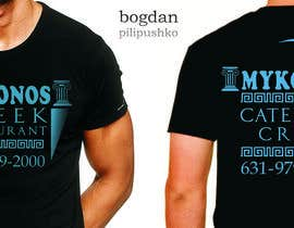 #52 for Design a T-Shirt for Mykonos Greek Restaurant by pilipushko