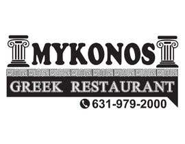 #46 para Design a T-Shirt for Mykonos Greek Restaurant por Gezmins