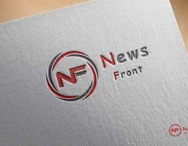 Nro 47 kilpailuun Logo Design For News Portal käyttäjältä abdullahpathu