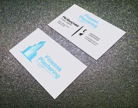 #23 for Business Card Design Competition. by sujan18