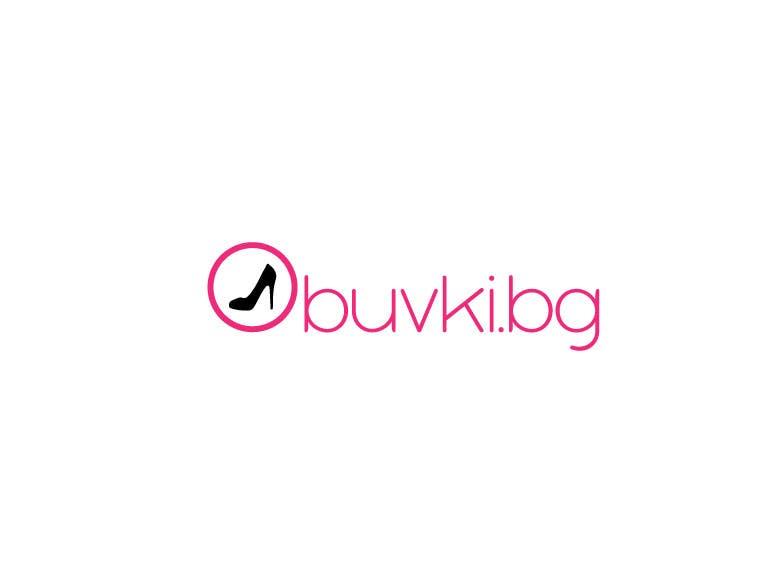 Kilpailutyö #30 kilpailussa Design a Logo fo Shoes Store