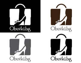 #33 for Design a Logo fo Shoes Store by bluedesign1234