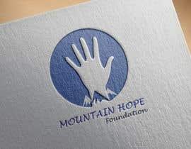 javvadveerani tarafından Design a Logo for Nonprofit Organization için no 72