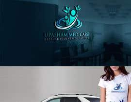 jkdesignart tarafından Design a Logo for a Nursing Home & Diagnostic Center için no 284