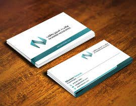 #13 for Develop a Corporate Identity by adarshdk