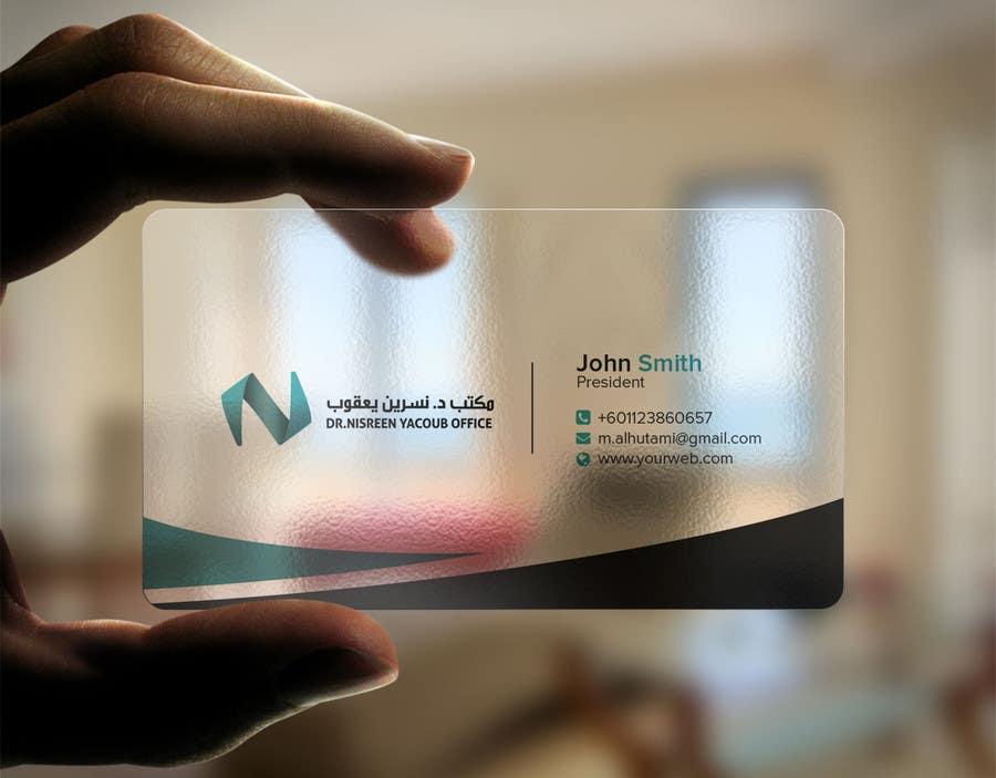 Penyertaan Peraduan #                                        5                                      untuk                                         Develop a Corporate Identity