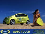 Contest Entry #29 for I need some Graphic Design for Auto Touch