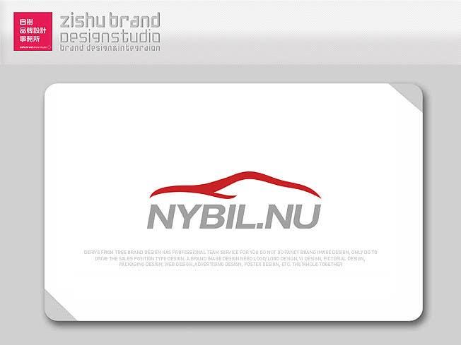 Kilpailutyö #21 kilpailussa Logo contest