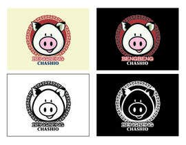 #35 para Design a Logo for chinese bbq pork - repost por Daunteh