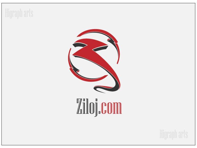 Inscrição nº 129 do Concurso para Design a Logo for a website