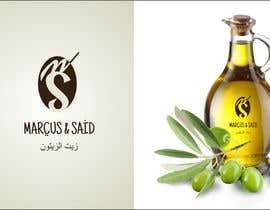 Nro 33 kilpailuun Design a Logo for an olive oil brand käyttäjältä AANEE27