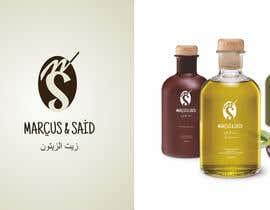 Nro 35 kilpailuun Design a Logo for an olive oil brand käyttäjältä AANEE27
