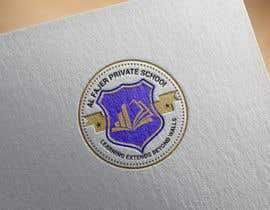 Nro 46 kilpailuun Design a Logo For School Re-Design käyttäjältä MridhaRupok