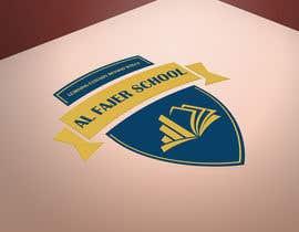 Nro 42 kilpailuun Design a Logo For School Re-Design käyttäjältä Amindesigns