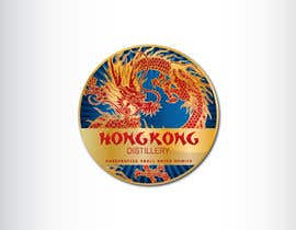 #557 for Logo Design for Hong Kong distillery by GeorgeOrf