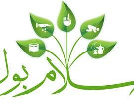 Nro 15 kilpailuun Logo Modification Arabic käyttäjältä MoncefDesign