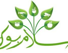 AdnaneAmiri tarafından Logo Modification Arabic için no 6