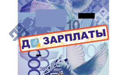 AyratMutygullin tarafından Разработка логотипа для микро финансовой организации. için no 14