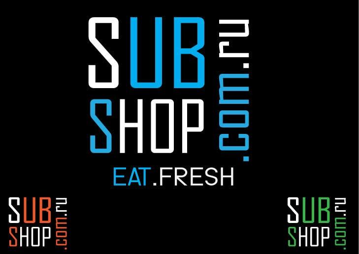 Konkurrenceindlæg #                                        203                                      for                                         Logo Design for Subshop