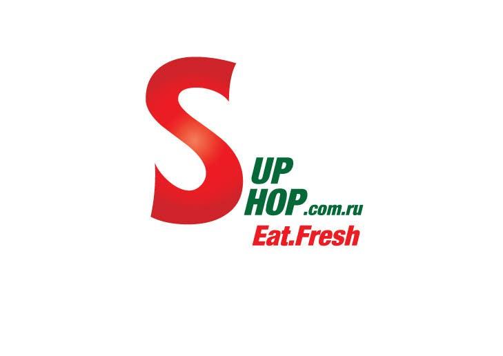 Konkurrenceindlæg #                                        210                                      for                                         Logo Design for Subshop