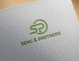 Nro 45 kilpailuun Legal Firm Logo käyttäjältä akterfr