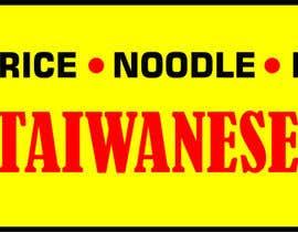 Nro 9 kilpailuun Design our outside store signage käyttäjältä koeswandi