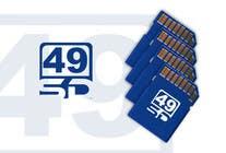 Network Security Club Logo Design için Graphic Design11 No.lu Yarışma Girdisi