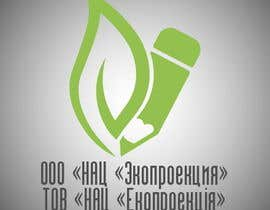 Nro 37 kilpailuun Разработка логотипа käyttäjältä TimNik84