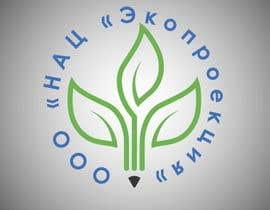 Nro 46 kilpailuun Разработка логотипа käyttäjältä TimNik84
